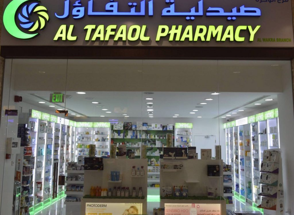 Pharmacies – AL-TAFAO'L